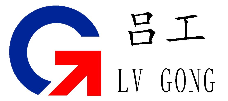 武汉吕工机械有限公司