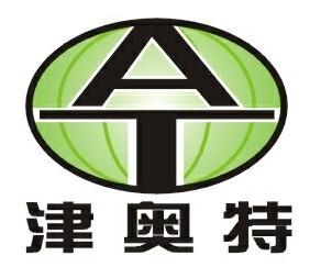 天津奧特泵業有限責任公司武安分公司
