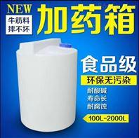 襄樊2立方复配罐搅拌桶产品销量