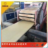 PVC纤维墙面装饰板生产线