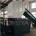 XG105-中国好评废家电洗衣机壳回收破碎清洗生产线
