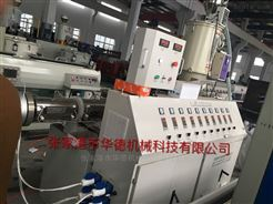 PP/PE PVC卷芯管排风管材挤出机设备