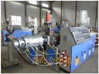 生產塑料管的機器 小型pe管生產線