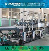 塑料模板生产线、中空建筑模板设备