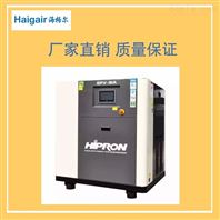 GPV系列永磁变频空压机