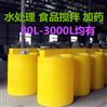 湖南省衡陽市食品級塑料儲罐廠家促銷