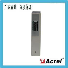 BM-DI/IS安科瑞电流隔离器将直流电流变为4-20mA输出