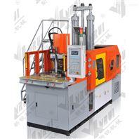 厂家供应BMC电磁阀线圈专用注塑机