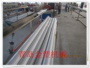 pvc管生产整套设备 pvc管材生产线