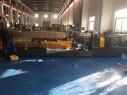 JSH-K75南京棉亚平行双螺杆挤出机厂家直销