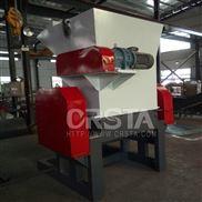 CG-903-郴州中型饮料瓶粉碎机柯达机械