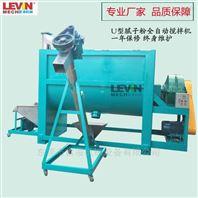 臥式飼料粉碎攪拌機不銹鋼加熱粉末混料機