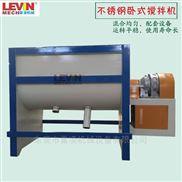 卧式搅拌机固定式500KG塑料橡胶颗粒混料机