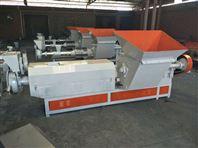 供应高效珍珠棉造粒机epe颗粒回收机