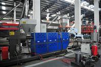 PP/HDPE废旧塑料双阶式回收造粒生产线