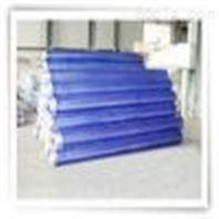 DGR系列PVC薄膜、聚氯乙烯透明膜 包装袋