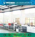 SJZ120/35-新型塑料中空建筑模板生产线