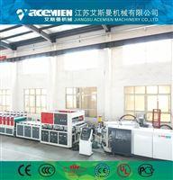 SJZ120/35塑料建筑模板设备、建筑施工塑料模板机器