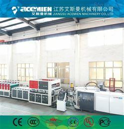 塑料建筑模板设备、建筑施工塑料模板机器