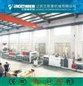 塑料模板生产设备 pp中空建筑模板机械设备