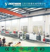 生產pp中空塑料模板設備廠家