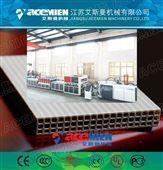 塑料模板生产设备 中空建筑模板设备厂家