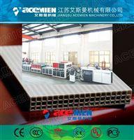 SJZ120/35艾斯曼机械pp中空建筑模板机器厂家