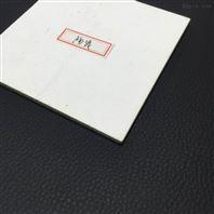 科大研发 陶瓷PEEK板材 工厂直售