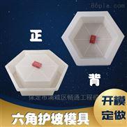 塑料模具销售 六角护坡模具价格