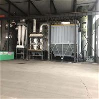 炼钢厂电炉除尘器四孔排烟々改造新方案价格