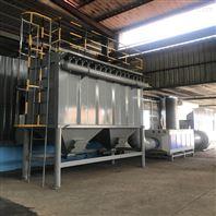 福州市铸造厂冲天炉除尘器超低技术说服力
