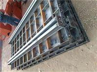 混凝土隔离墙模具光滑程度