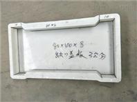 预制盖板模具应用领域
