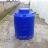 锦尚来塑业300L工业甲酸储罐生产厂家