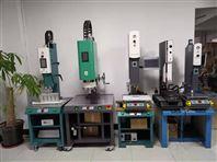 超聲波塑料焊接設備廠商