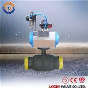 进口气动全焊接球阀(原装进口)