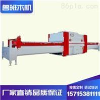 板式家具加工設備 山東魯班真空覆膜機