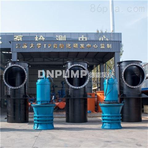 雨水泵站潜水轴流泵厂家