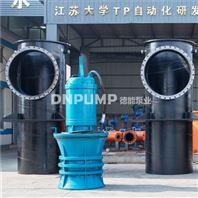 混流泵生产厂家