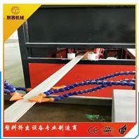 节能型门窗附框(副框)生产线设备
