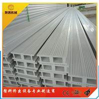 木塑复合节能型附框生产线