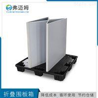 塑料围板箱在汽车行业中应用