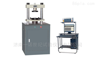 YAW-300B济南天然砂压力试验机生产厂家