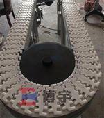 河南博宇齿形链板铝合金输送机