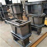 高速急流槽铁模具供应厂家
