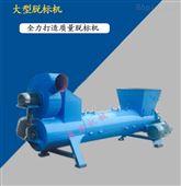 热销pet塑料剥纸机环保机械设备