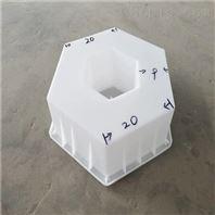 塑料六边形护坡模具