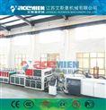 SJZ120/35-厂家直销中空塑料模板机器