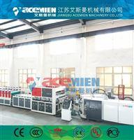 SJZ120/35中空塑料模板机器设备生产厂家