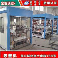 電子廠專用托盤吸塑機PVC、PET材質吸塑設備